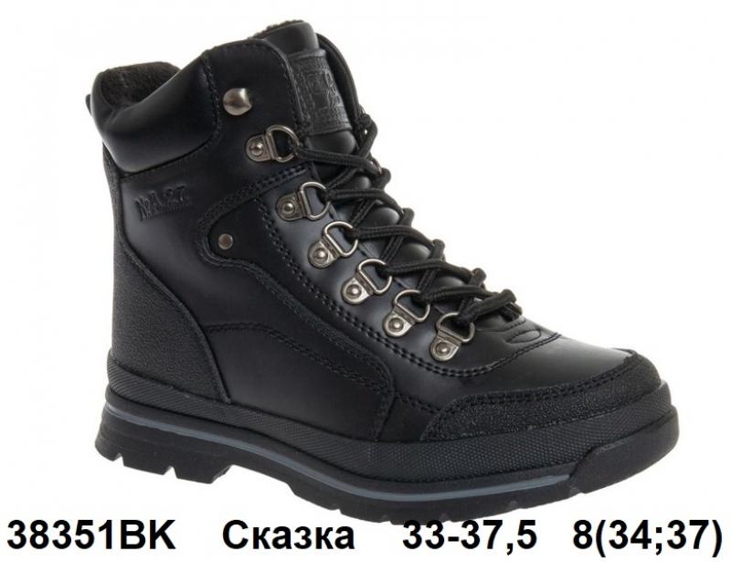 Сказка Ботинки зимние 38351BK 33-37,5