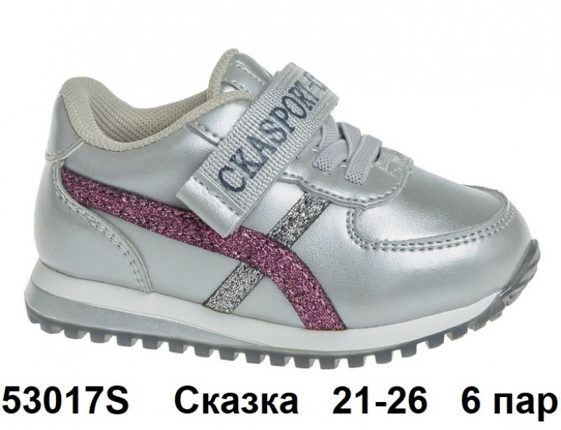 Сказка Кроссовки закрытые 53017S 21-26