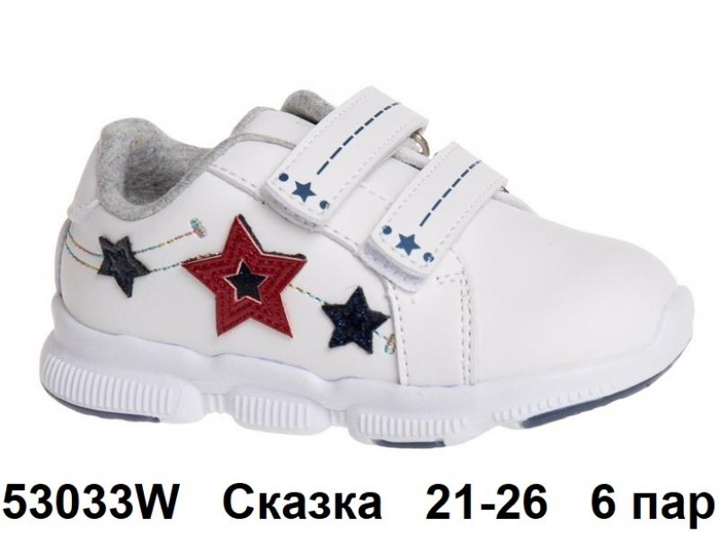 Сказка Кроссовки закрытые 53033W 21-26
