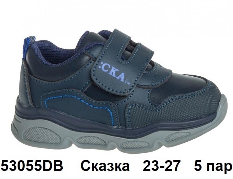 Сказка Кроссовки закрытые 53055DB 23-27