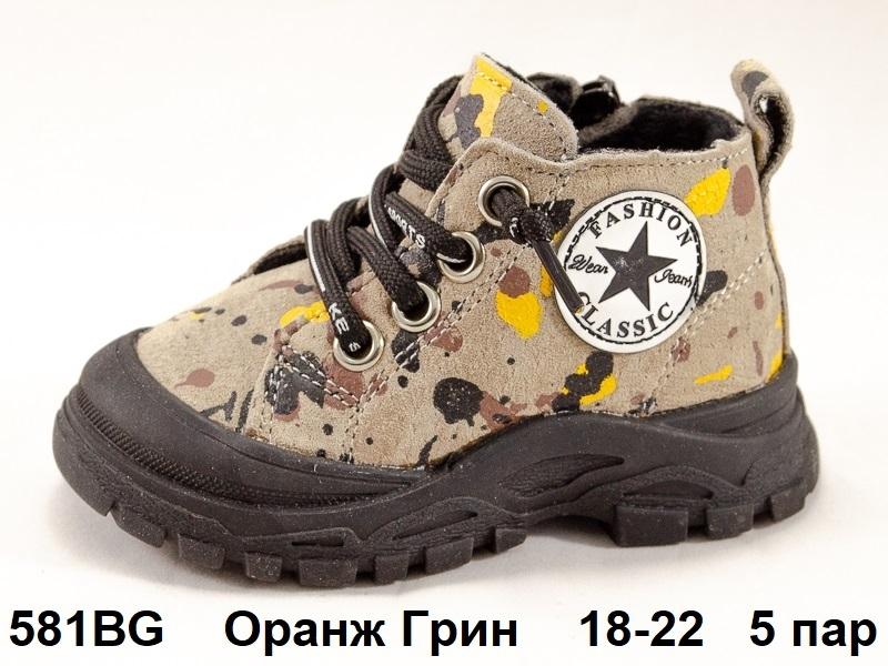 Оранж Грин Ботинки демисезонные 581BG 18-22