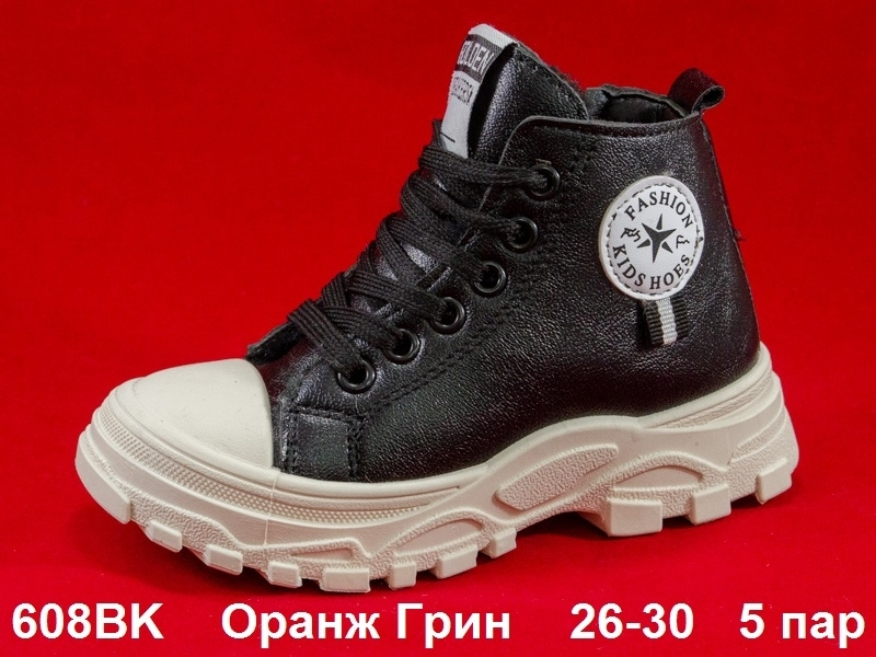 Оранж Грин Ботинки зимние 608BK 26-30
