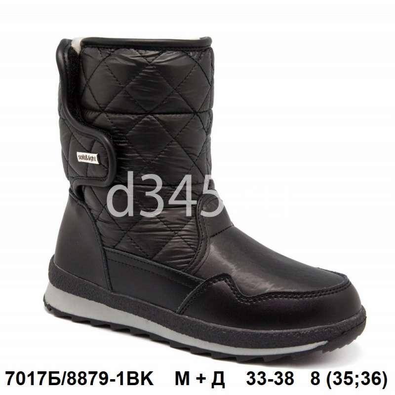 М + Д. Сноубутсы - Сапожки 8879-1BK 33-38
