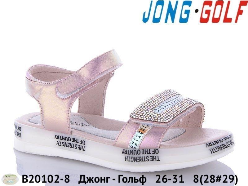 Джонг - Гольф Босоножки B20102-8 26-31
