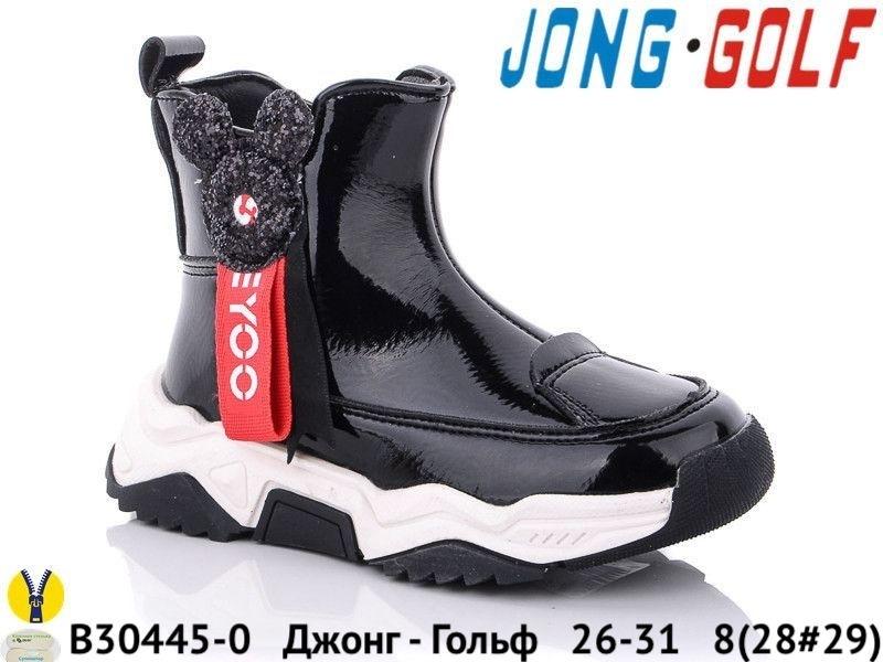 Джонг - Гольф Ботинки демисезонные B30445-0 26-31
