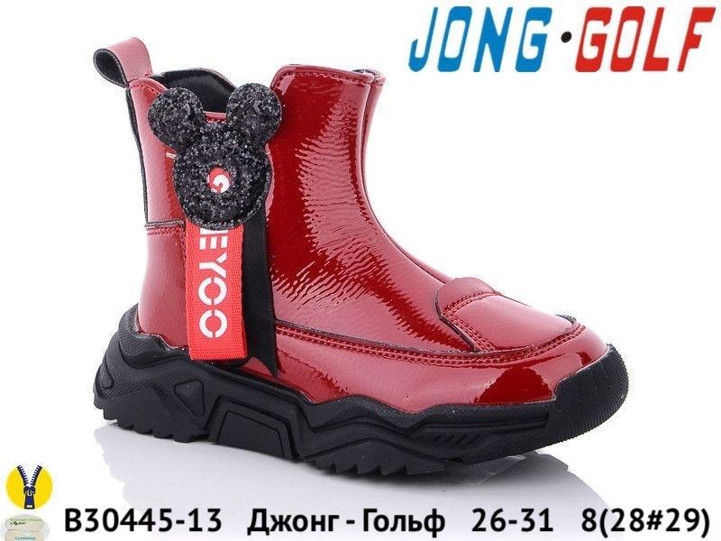 Джонг - Гольф Ботинки демисезонные B30445-13 26-31