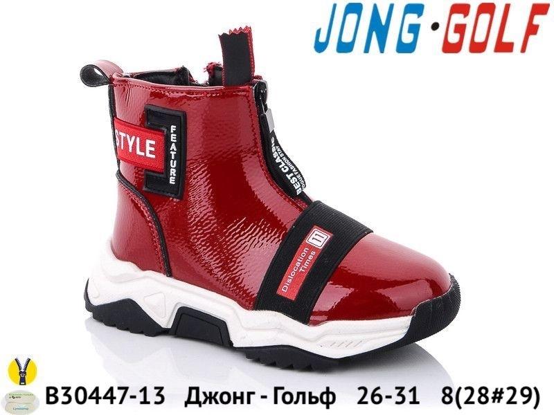 Джонг - Гольф Ботинки демисезонные B30447-13 26-31