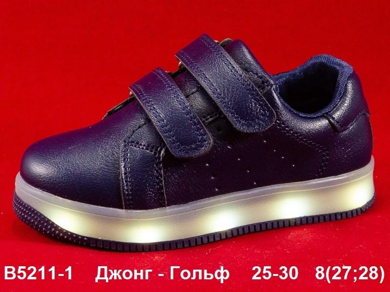 Джонг - Гольф Кроссовки LED B5211-1 25-30