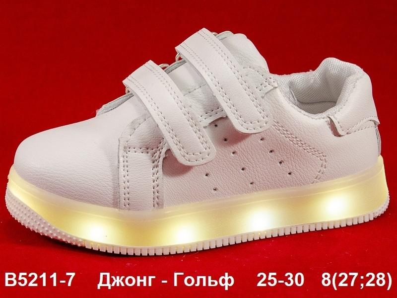 Джонг - Гольф Кроссовки LED B5211-7 25-30