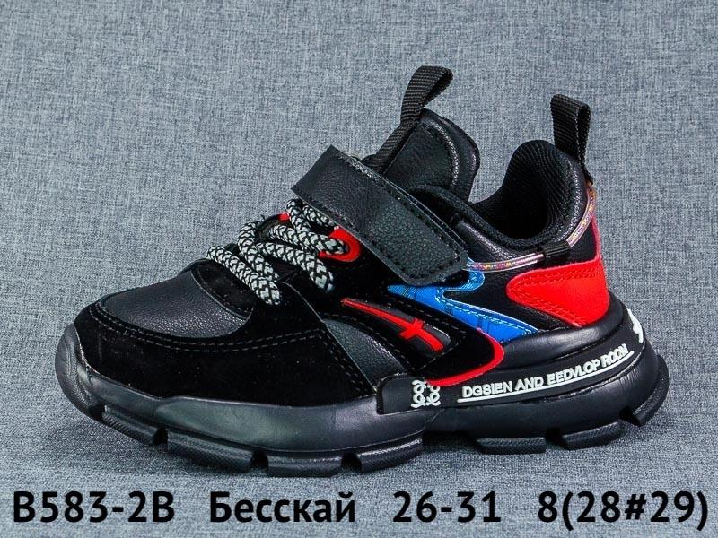 Бесскай Кроссовки закрытые B583-2B 26-31