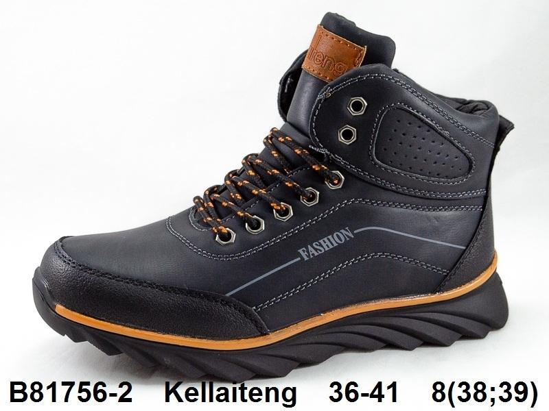 Ботинки зимние B81756-2 36-41