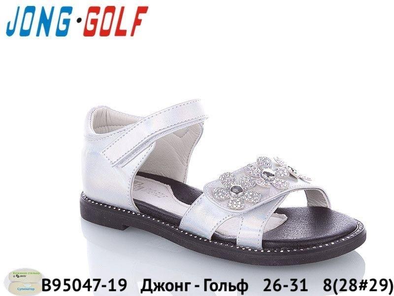 Джонг - Гольф Босоножки B95047-19 26-31