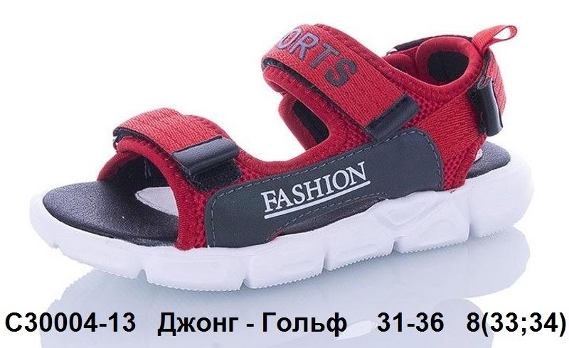 Джонг - Гольф Сандалии C30004-13 31-36