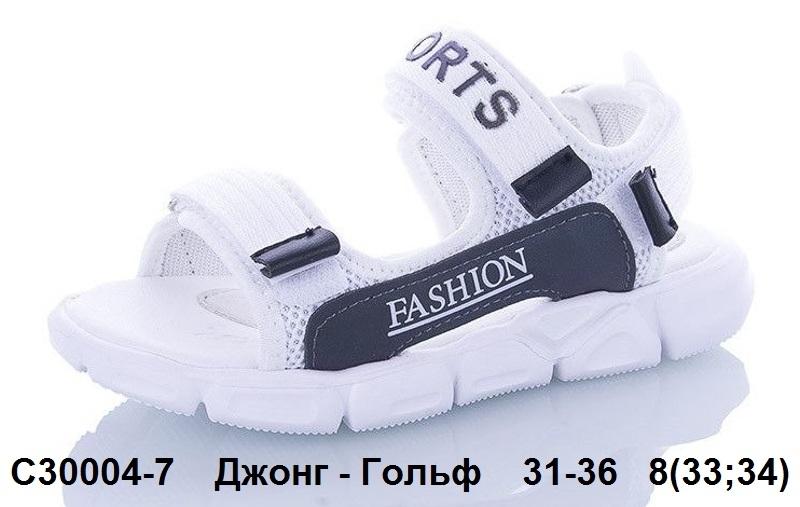 Джонг - Гольф Сандалии C30004-7 31-36