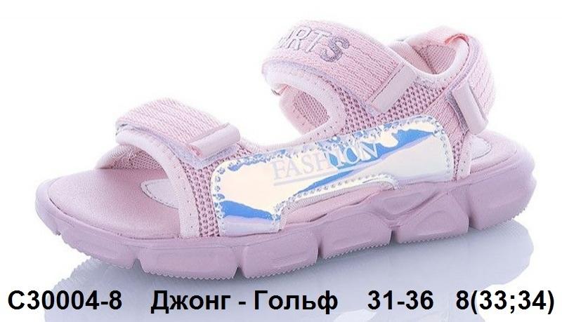 Джонг - Гольф Сандалии C30004-8 31-36