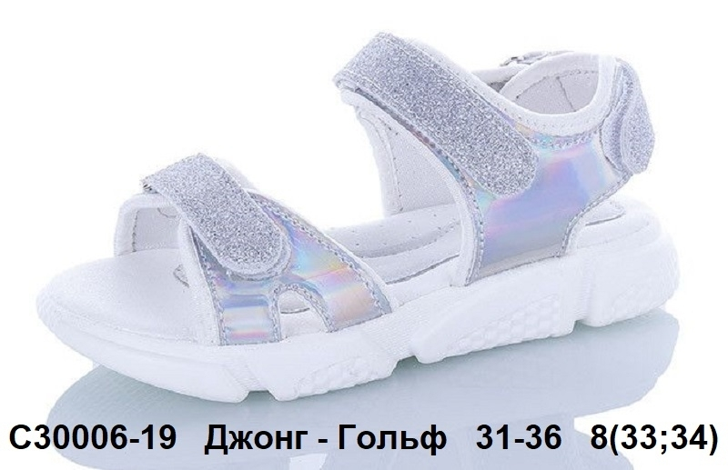 Джонг - Гольф Сандалии C30006-19 31-36
