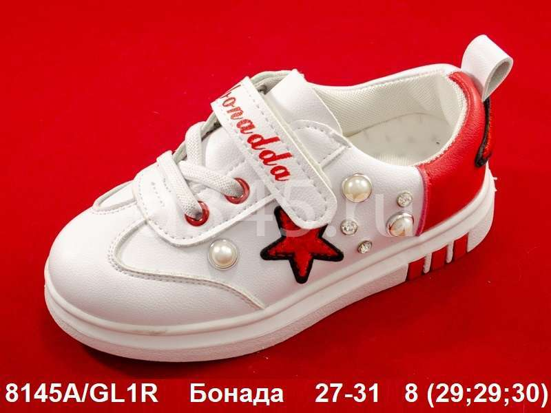 Бонада. Денсы GL1R 27-31