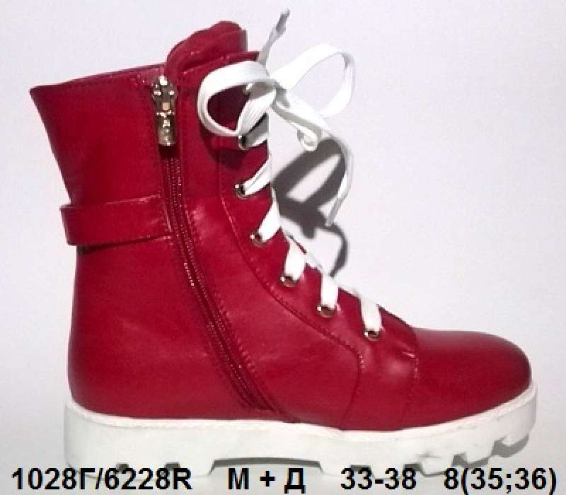 М+Д. Ботинки для девочек 6228R 33-38