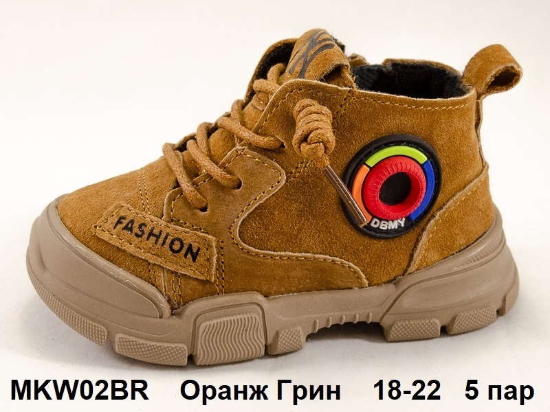 Оранж Грин Ботинки демисезонные MKW02BR 18-22