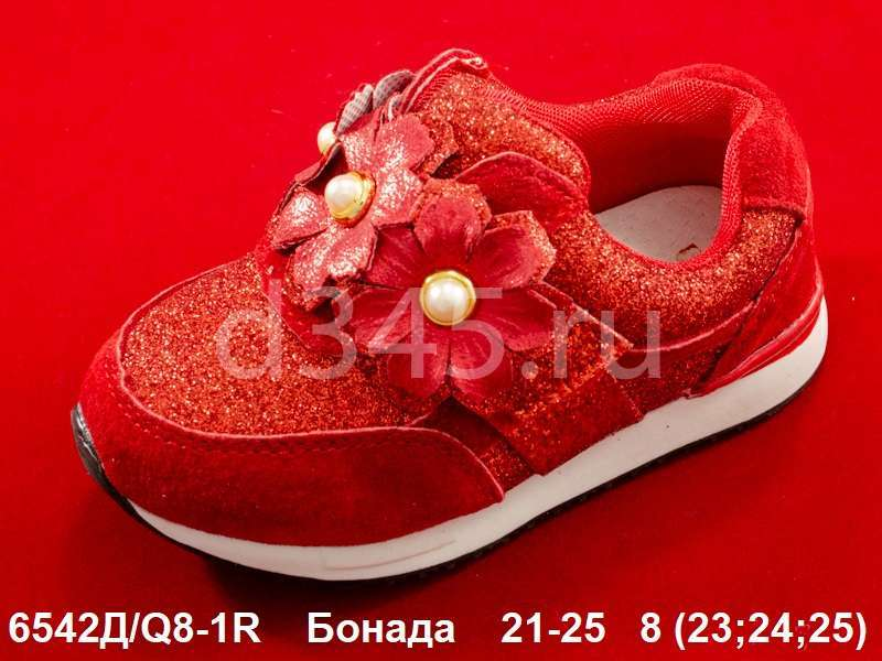 Бонада. Кроссовки Q8-1R 21-25
