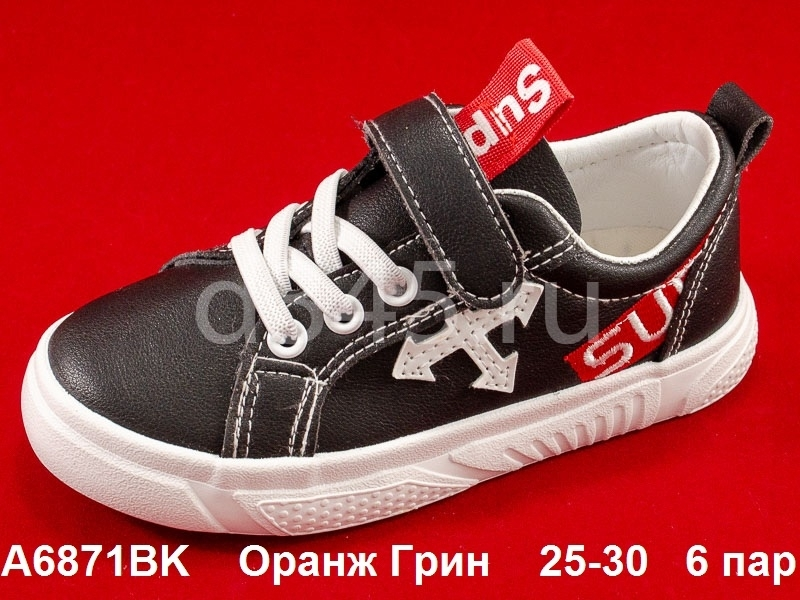 Оранж Грин Слипоны A6871BK 25-30