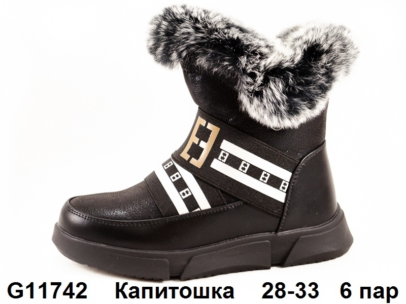 Капитошка Ботинки зимние G11742 28-33
