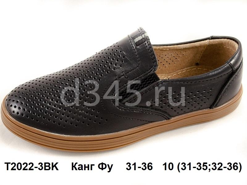 КАНГ-ФУ Туфли T2022-3BK 31-36