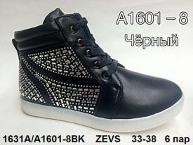 Zevs. Ботинки демисезонные A1601-8BK 33-38