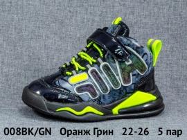 Оранж Грин Кроссовки закрытые 008BK/GN 22-26