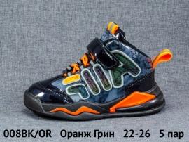 Оранж Грин Кроссовки закрытые 008BK/OR 22-26