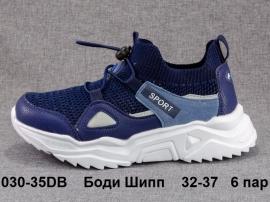 Боди Шипп Кроссовки летние 030-35DB 32-37