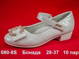 Бонада Туфли 080-8S 28-37