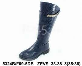 Zevs. Демисезонные сапоги Z09-5DB 33-38