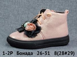 Бонада Ботинки демисезонные 1-2P 26-31