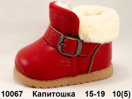 Капитошка Угги 10067 15-19