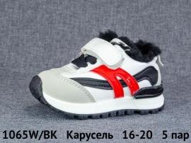 Карусель Ботинки зимние 1065W/BK 16-20