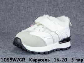 Карусель Ботинки зимние 1065W/GR 16-20