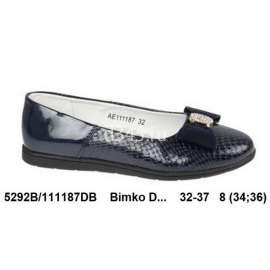 Bimko D... Туфли 111187DB 32-37