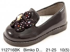 Bimko D... Туфли 112716BK 21-25