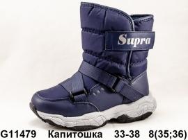 Капитошка Дутики G11479 33-38