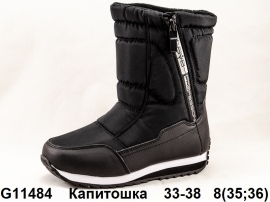Капитошка Дутики G11484 33-38