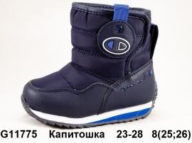 Капитошка Дутики G11775 23-28