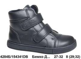 Bimko D... Демисезонные ботинки