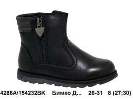 Bimko D... Демисезонные ботинки 154232BK 26-31