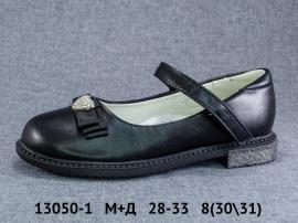 М+Д Туфли 13050-1 28-33