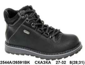 Сказка. Демисезонные ботинки 26591BK 27-32
