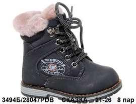 Сказка. Зимние ботинки