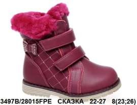 Сказка. Ботиночки зимние