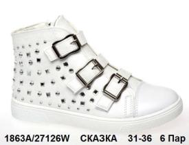 Сказка. Ботинки слипы 27126W 31-36