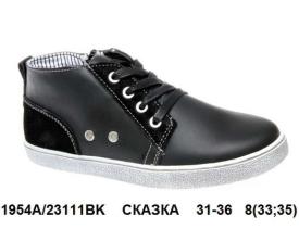 """Сказка. Туфли высокие """"денсы"""" 23111BK 31-36"""